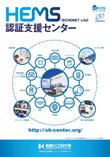 201409_pamphlet