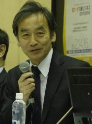 shiraisi