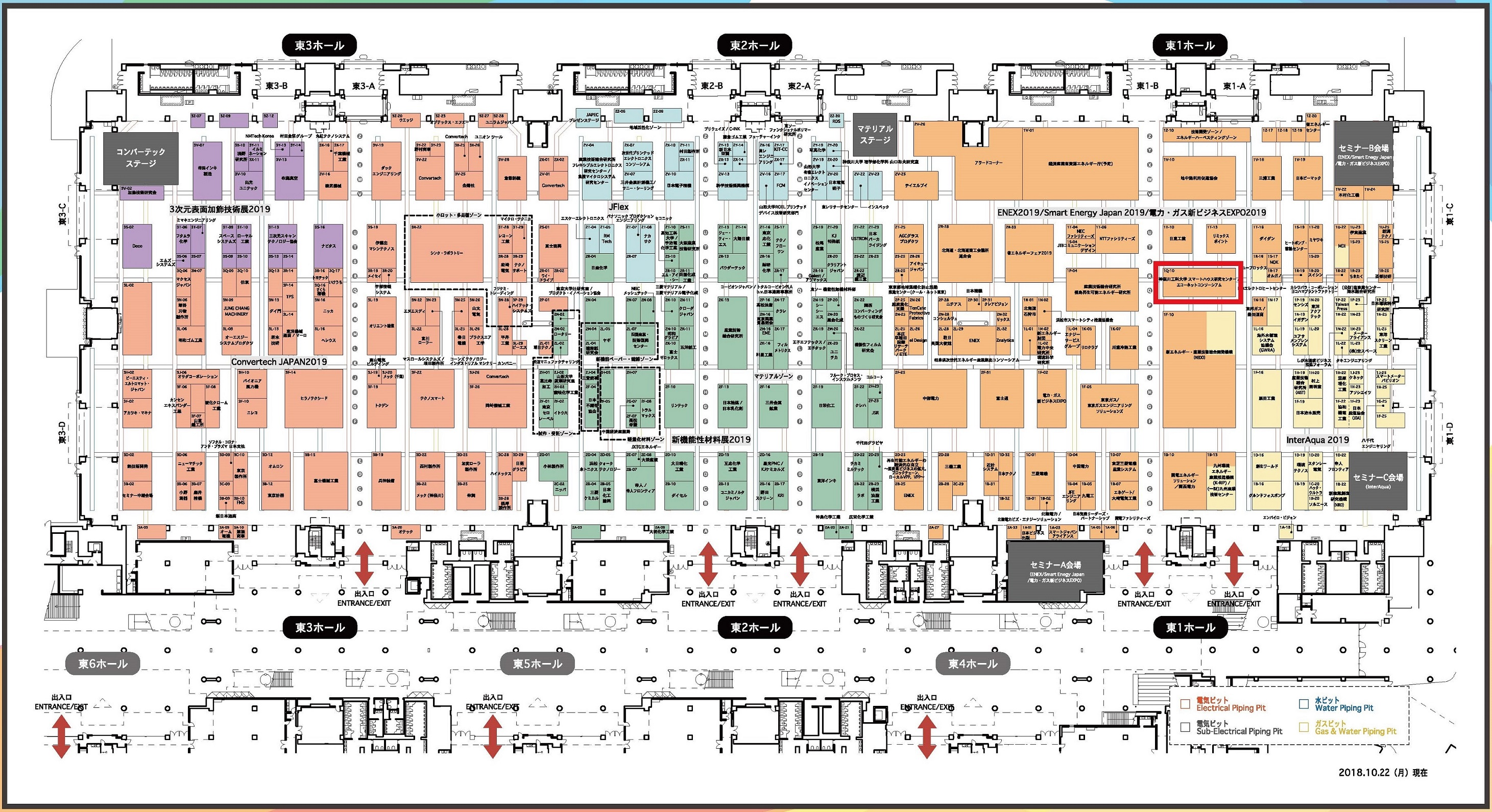 hall123layout