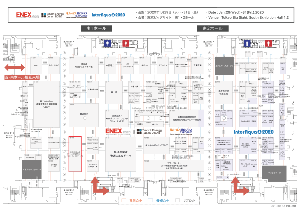 floormap_2020_ページ_3