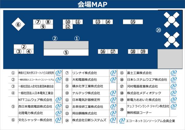 20200126 案内パネル(最終)_ol
